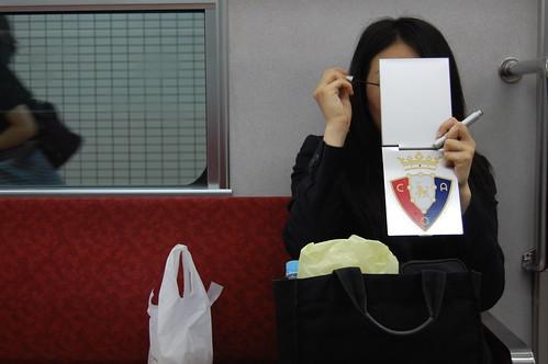 Fan Japonesa del Osasuna