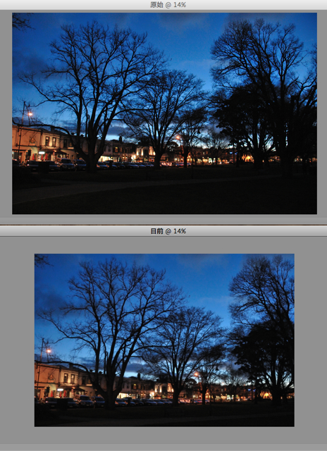 Before&After-CaptureNX2-A35