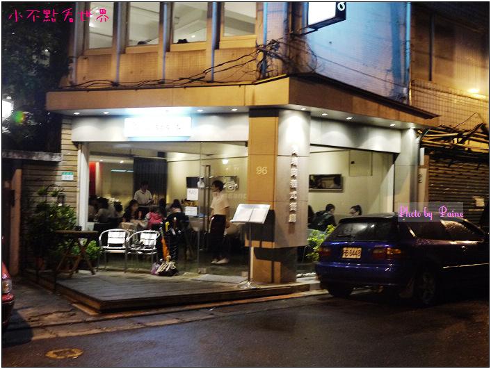 台北奧瑞崗義大利餐廳 (1).JPG