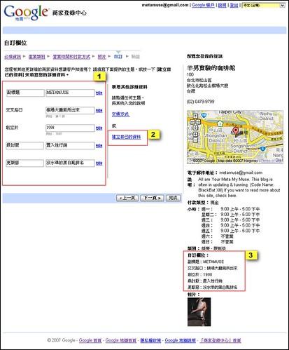google-maps-06