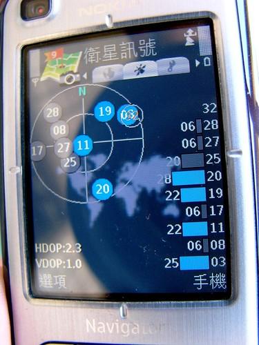 f_Nokia_6110_GPScam啟動畫面_005