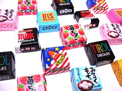 Japanese Chocolate Cubes
