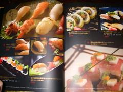 DOZO menu