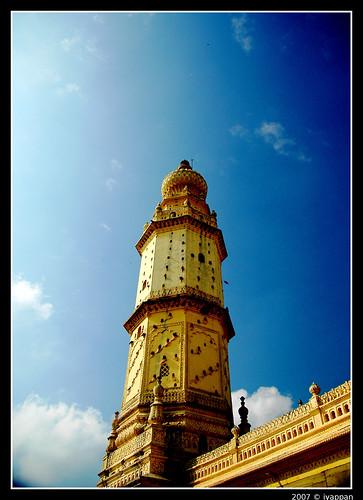 Mysore- Tippu