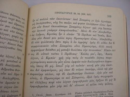 Plato Greek for German pupils 02