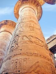 Egypt-3B-032 - Karnak Temple Column