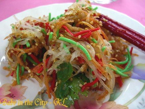 FS - salmon yue sang