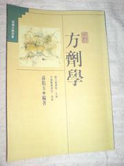 DSC02124