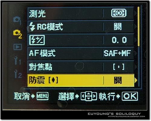 e420_menu14 (by euyoung)