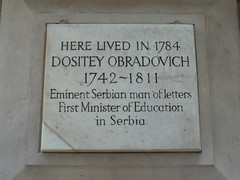 Photo of Dositey Obradovich white plaque