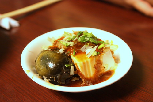 Thousand Year Egg with Tofu (皮蛋豆腐)