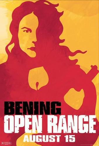 open_range_ver4