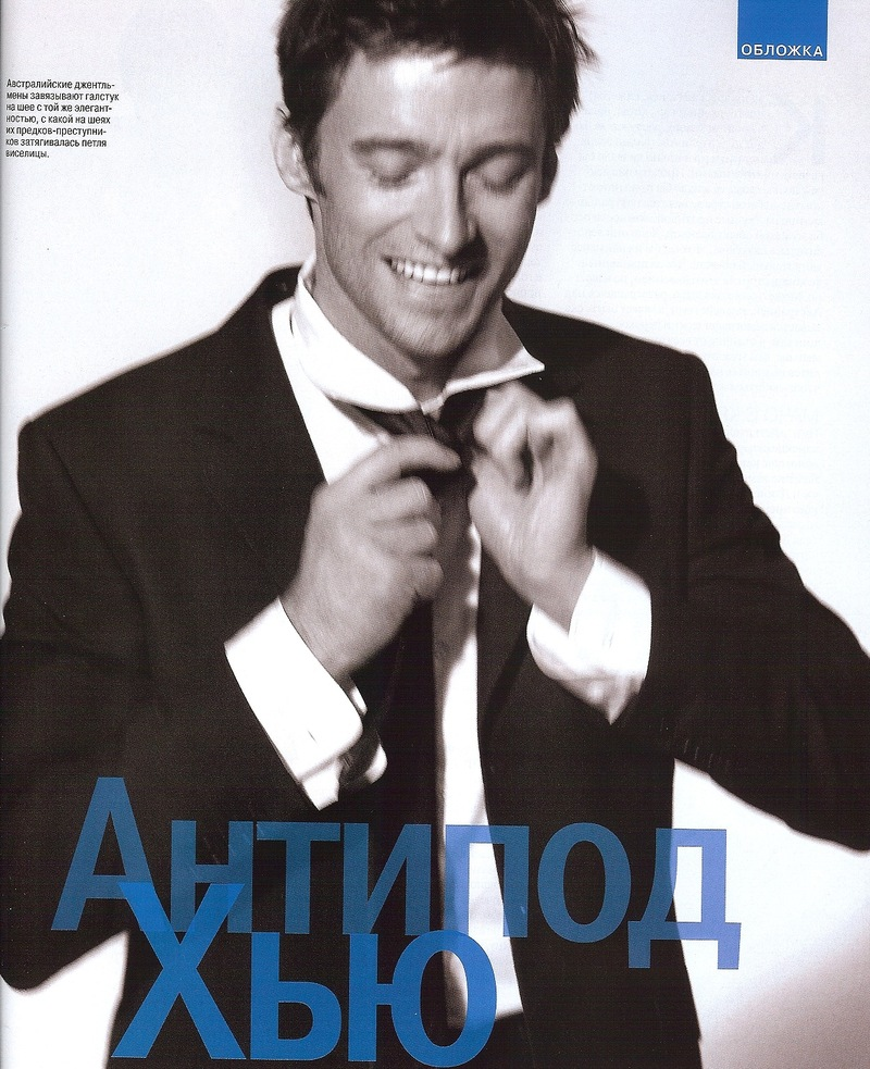 hugh jackman - russian gq09