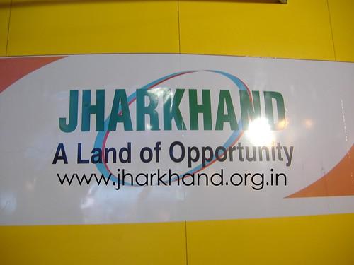 www.jharkhand.org.in by jharkhandi.