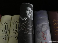 Shajarian's Biography Book (Shahrashoob) Tags: music biography shajarian  mohammadreza   mohammadrezashajarian and