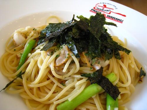 Wafu Scallop & Asparagus Pasta.JPG