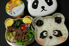 panda-bento (mk family) Tags: school cute lunch panda kawaii bento lunchbox obento   girls bento