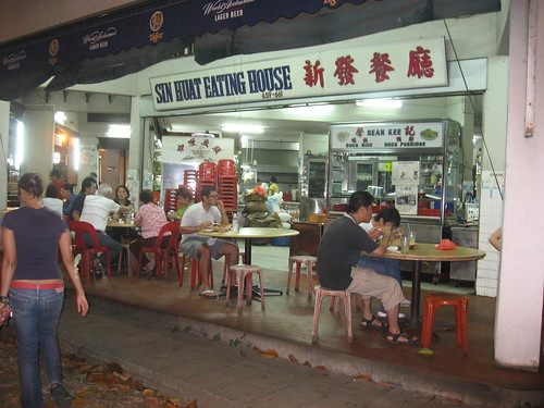 Sin Huat Eating House