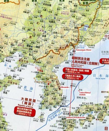 2006 国際関係が分かる世界地図096