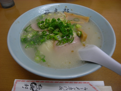 梅光軒-奈良店