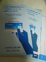 http://www.flickr.com/photos/laclef_yoshiyasu/2417833243/