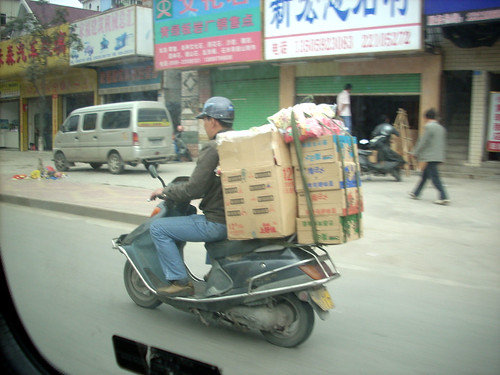 CHINA 6084