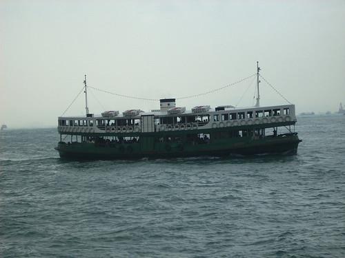 HONG KONG 6599