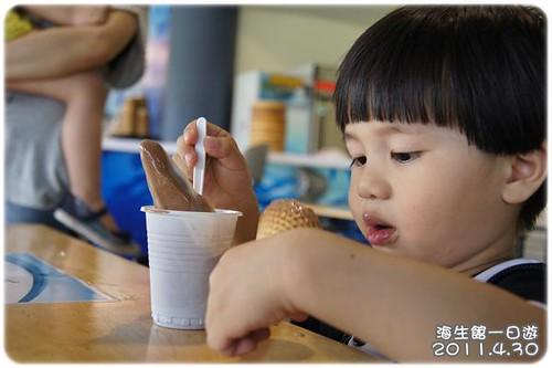 110430-海生館吃冰淇淋-1