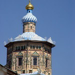 Kazan: St. Peter and Paul Cathedral