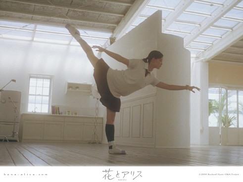 蒼井優の画像42164