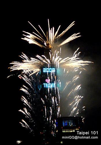 2008 Taipei 101 fireworks