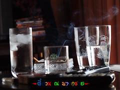 ควันบุหรี่ 001/365 27-01-2551