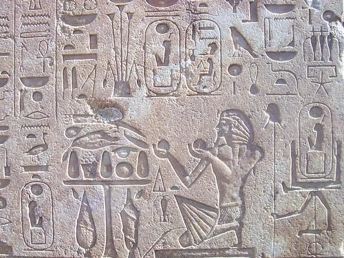 Karnak Temple 011