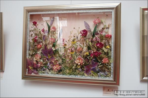 DSC_7196乾燥花畫