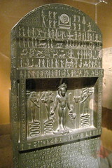 NYC - Metropolitan Museum of Art - Metternich Stela (wallyg) Tags: nyc newyorkcity ny art museum nhl manhattan landmark ues egyptian gothamist artmuseum isis metropolitanmuseum themet uppereastside stela metropolitanmuseumofart museummile nationalhistoriclandmark nationalregisterofhistoricplaces usnationalhistoriclandmark nrhp usnationalregisterofhistoricplaces newyorkcitylandmarkspreservationcommission nyclpc magicalstela metternichstela