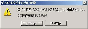 https://farm3.static.flickr.com/2179/2350887651_667e5a21f8_o.jpg