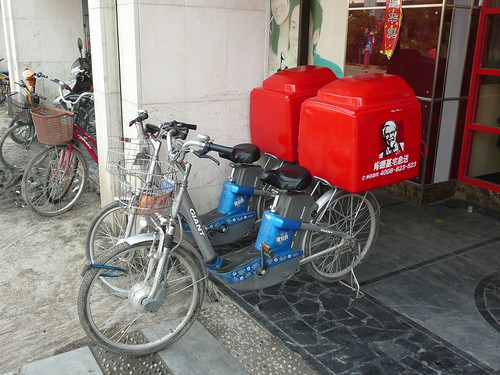 KFC Delivery bike in Shanghai | Flickr - Photo Sharing!