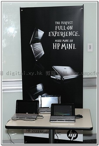 HP 2133 Mini-Note Launch Event