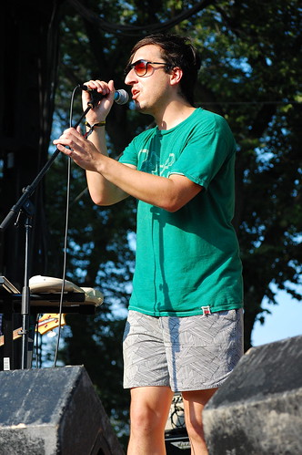 Lollapalooza 08: Grizzly Bear's Ed Droste blogs his Friday