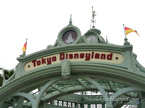 Tokyo Disneyland Second Entrance