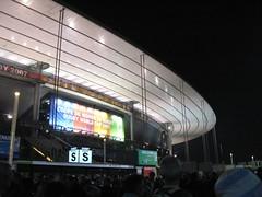 stade de france - fuera