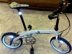 Zhng my bike