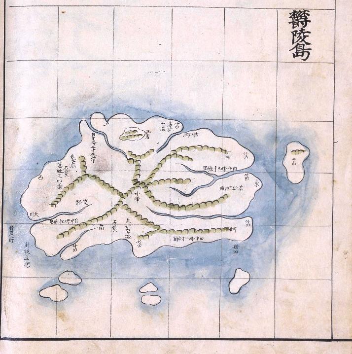 1777-1787-Haedong Yeojido - Ulleungdo 1