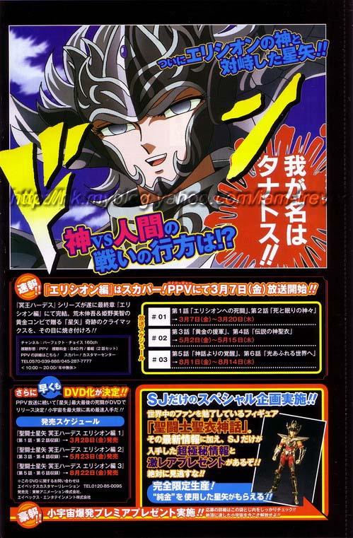 Anime Comic/Film Book de Elysion-Hen [tópico pesado] 2214134654_48cffe238a_o