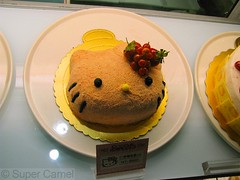 Hello Kitty Cafe Taipei Taiwan Large cake (Chamelle Photo) Tags: pink food cute cakes public cake cat japanese this restaurant see design cafe all with photos sweet hellokitty interior treats cartoon taiwan icon tagged desserts chandelier birthdaycake bakery kawaii pastry sweets theme click taipei   pastries decor  fuxing zhongxiao daanroad hellokittysweets