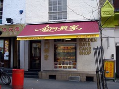 Picture of Golden Gate Cake Shop, W1D 5BR