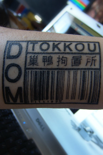 Belly Dancers · Tokkou Barcode Tattoo