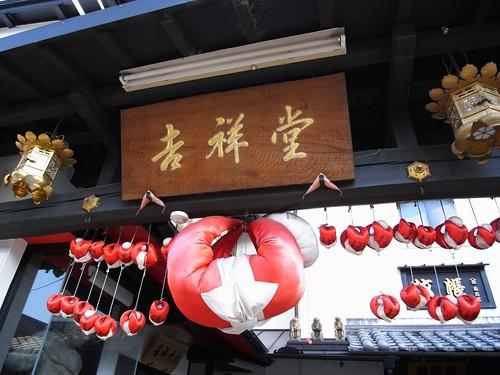 身代わり猿(奈良町)-05