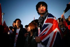 Revisiting the archives - China meets Australia (Lil [Kristen Elsby]) Tags: red topf25 topv2222 flag chinese protest australia wideangle patriotic flashphotography communism demonstration archives getty editorial canberra activism patriotism unionjack protester act gettyimages nationalism reportage australasia reconciliationplace flickrvision oceania demonstrator fromthearchives chineseflag olympictorchrelay documentaryphotography prochinese 2008olympictorchrelay gettyimagesonflickr flickreditorial