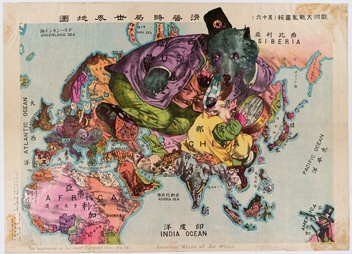 The Illustration of The Great European War No.16 - A humoros Atlas of the World